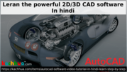 Anyone can learn Autocad software with hindi tutorials